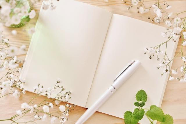 読み手に好印象を与える小論文の書き方