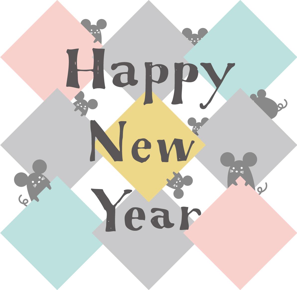 2020年、明けましておめでとうございます!